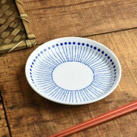 ブルーパターン 14cm取り皿 ヒナタ