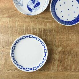ブルーパターン 14cm取り皿 ブロック