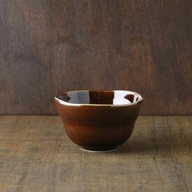 小田陶器 櫛目(kushime) 11.5cm小碗 アメ釉