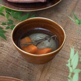 小田陶器 櫛目(kushime) 13.4cm小丼 アメ釉