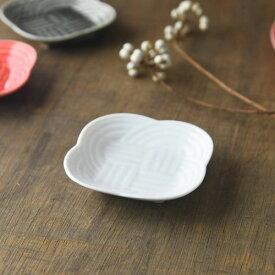 小田陶器 結(musubi) 9cm豆皿 白