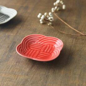 小田陶器 結(musubi) 9cm豆皿 赤