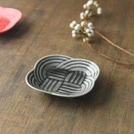 小田陶器 結(musubi) 9cm豆皿 墨