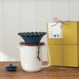 【ギフトセット箱入り】北欧ブルーコーヒーポットセット [茶こし付き56.5h][H68]