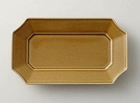 深山(miyama.) 瑞々 8寸すみきり長皿 うす飴(24.5x14.5cm)