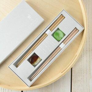 【ギフト】tetoca 手にとる果実 箸ギフト 栗&梅