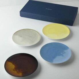 【箱入り】深山(miyama.) casane te-かさね茶器- 小皿4枚組