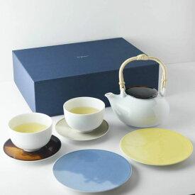 【箱入り】深山(miyama.) casane te-かさね茶器- 茶器セット