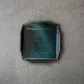 寿山窯 rim リム スクエア M(17cm) エバーグリーン