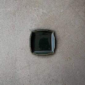 寿山窯 rim リム スクエア S(10cm) エバーグリーン