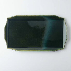寿山窯 rim リム レクタングル M(29x16cm) エバーグリーン
