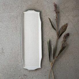 寿山窯 rim リム ロング M(29x10cm) ホワイトアッシュ
