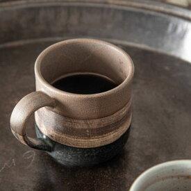 ワイルド・ウッド マグカップ 灰チャコール[H1585]