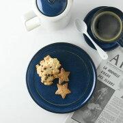 北欧風のブルーがきれいなケーキ皿