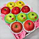 果物と言えばやっぱりリンゴ!もらって嬉しい季節の美味しいリンゴを色々沢山いただけます!【リンゴ詰め合わせ】[お中元、ギフト、贈答、お見舞い、お供え、お祝い、手土...
