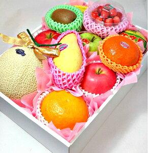 [ご進物用/秀品] 果物 詰め合わせギフト(メロン さくらんぼ りんごなど)【のし対応】[旬の果物 旬果 くだもの フルーツ セット 高級フルーツ詰め合わせ お取り寄せ セット ギフト 誕生日