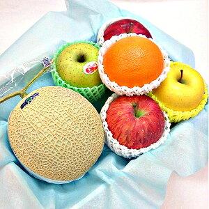 [ご進物用/秀品] 果物詰め合わせギフト(高級マスクメロン、りんご、オレンジなど)(高級マスクメロンは入っています)【のし対応】[御中元、お中元、お盆、プレゼント、誕生日、ギフ