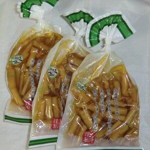 宮崎県産   ごぼう醤油漬け 3袋