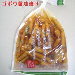 宮崎県産   ごぼう醤油漬け 1袋