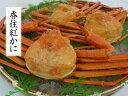 ★かに酢付き★日本海の 香住紅がに 茹でたてをお届け!茹で 香住紅がに (紅ズワイガニ)特大サイズ800g(1匹)[冷蔵…