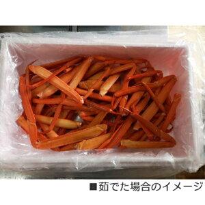 [冷凍][生の香住かに足たっぷり1kg ]香住産の 香住がに足 (紅ズワイガニ)1kg[生足30-40本][3-4人前] プレゼント お中元 ギフト まだ間に合う