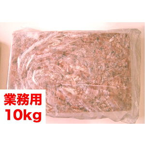 [冷凍][ホタルイカブロック10kg前後]香住産業務用生 ほたるいか ブロック(10kg前後)ほたるいか の旬のおいしさそのまま急速冷凍!香住産 ほたるいか (ホタルイカ)