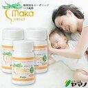 ふれあい生活館ヤマノ マカ -junsui-(純粋)ボトルタイプ3本セット 約3ヶ月分