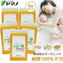 ふれあい生活館ヤマノ マカ -junsui-(純粋)袋タイプ 5袋セット 約5ヶ月分