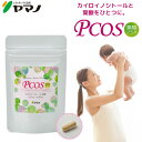 【定期購入】ふれあい生活館ヤマノ PCOS葉酸プラス 約1ヶ月分