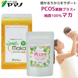 PCOS葉酸プラスマカセット