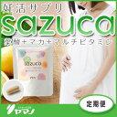【定期購入】総合ランキング1位! 妊活 サプリ sazuca(さずか) 葉酸 マカ マルチビタミン配合 葉酸サプリ 100%オーガニック原料使用