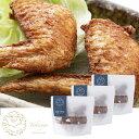 【3個パック】手羽先唐揚げ[5本×3]宮崎県産 鶏 鶏肉 ジューシーな味 レンジで簡単調理