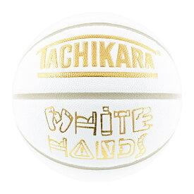 TACHIKARA BASKETBALL WHITE HANDS WHITE 7-201 タチカラ バスケットボール 7号 ホワイトハンズ ホワイト SB7-201 アウトドア