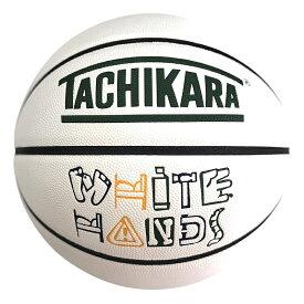 TACHIKARA BASKETBALL SP21 WHITE HANDS -DISTRICT-WHITE SB7-250 White / Green / Yellow / Navy /Black タチカラ バスケットボール 7号 ホワイトハンズ ホワイト