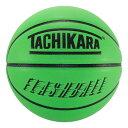 【送料無料】【7号球】【バスケットボール】【アウトドア用】TACHIKARA BASKETBALL タチカラ ボール フラッシュボール…