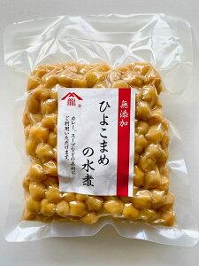 ガルバンゾ(ひよこ豆・ヒヨコ豆)水煮250g【無添加・無化学調味料・国内製造品】(ひよこまめ)
