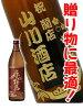 【送料無料】【名入れボトル】芋焼酎900mlボトル彫刻サンドブラストエッチング贈り物