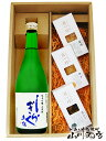 土佐しらぎく 純米吟醸 720ml + おつまみ豆腐3点セット【 4297 】【 要冷蔵 】【 送料無料 】【 おつまみセット 】【…