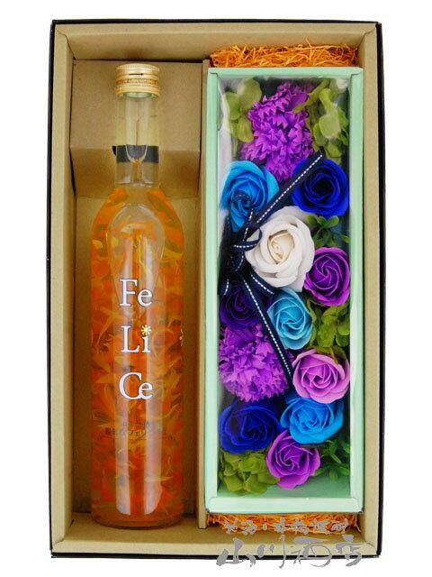 【 送料無料 】【 お酒とシャボンフラワーのセット 】お花のお酒 陽気なフェリーチェ 495ml + シャボンフラワーセット【 4626 】【 父の日 贈り物 ギフト プレゼント お中元 】