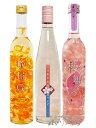 【 送料無料 】【 箱入りギフト 】【 華やかなお酒3本セット 】さくらのワイン + フェリーチェ + 桜舞う 3本セット…