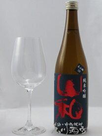 【 送料無料 】 【 酒器セット 】山和 ( やまわ ) 純米吟醸 720ml + 日本酒専用グラス LEHMANN ( レーマン ) Sakeグラスのセット 【4830】【 贈り物 ギフト プレゼント 敬老の日 】