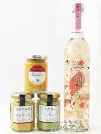 【 送料無料 】【 お酒とディップソースのセット 】お花のお酒 桜舞う 498ml + ディップソース3種セット 【 4794 】【 贈り物 ギフト プレゼント 敬老の日 】