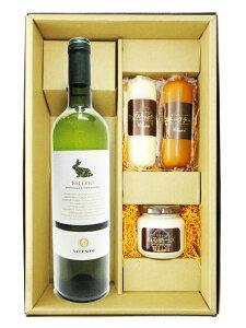 【送料無料】【要冷蔵】【イタリア 白ワイン・おつまみセット】ファレーリオ 750ml + チーズ(スモーク・ヨーグルト・ぬるチーズ スモーク)3個セット【4489】