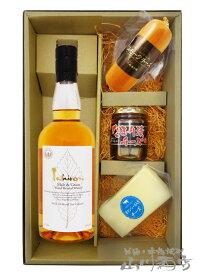イチローズ モルト&グレーン ウイスキー ホワイトラベル 700ml + チーズセット【 5168 】【 ウイスキー・おつまみセット 】【 要冷蔵 】【 送料無料 】【 お歳暮 贈り物 ギフト プレゼント 】