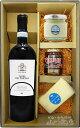 アリアニコ・デル・ヴルトゥレ 750ml + チーズセット 【 3017 】【 イタリア赤ワイン・おつまみセット 】【 要冷蔵 】…