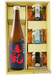 山和 ( やまわ ) 純米吟醸 720ml + 鮎のおつまみ3種セット【 6037 】【 日本酒・おつまみセット 】【 送料無料 】【 敬老の日 贈り物 ギフト プレゼント 】