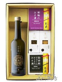 発泡清酒 すず音 GALA 375ml + おつまみ 4種セット【 6065 】【 日本酒・おつまみセット 】【 要冷蔵 】【 送料無料 】【 敬老の日 贈り物 ギフト プレゼント 】