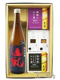山和 ( やまわ ) 純米吟醸 720ml + おつまみ 4種セット【 6066 】【 日本酒・おつまみセット 】【 要冷蔵 】【 送料無料 】【 敬老の日 贈り物 ギフト プレゼント 】