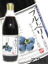 【清涼飲料】小池さんのブルーベリージュース 1L 完熟果汁長野県 小池手造り農産加工所【お中元】