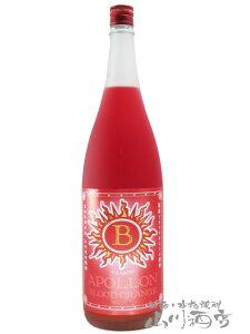ブラッドオレンジ梅酒【 天吹アポロン 】 1.8L/佐賀県 天吹酒造【 917 】【 梅酒 】【 母の日 父の日 贈り物 ギフト プレゼント 】